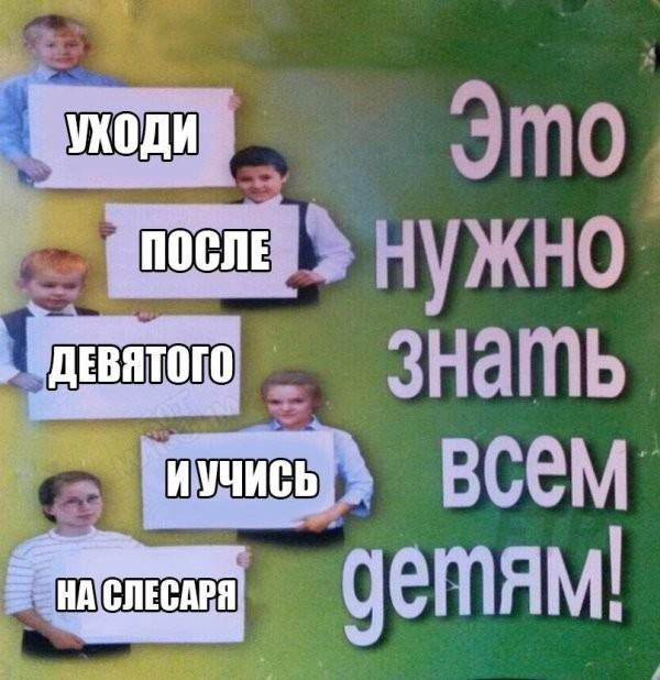 Нестандартный юмор (25 фото)