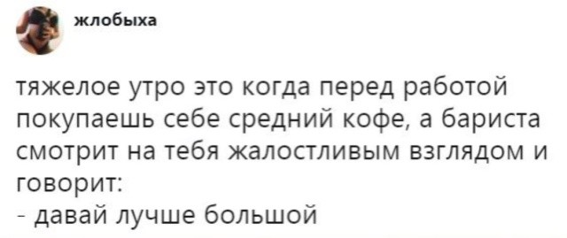 Прикольные картинки (41 фото) 11.01.2019