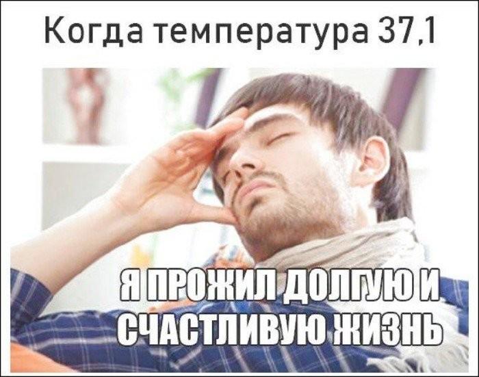 11 русских мемов популярных в США и Британии на английском (11 фото)
