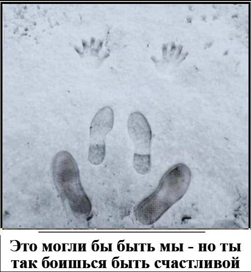 Фотографии с подписями (44 фото)