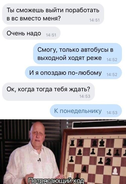 Прикольные картинки (41 фото) 14.01.2019