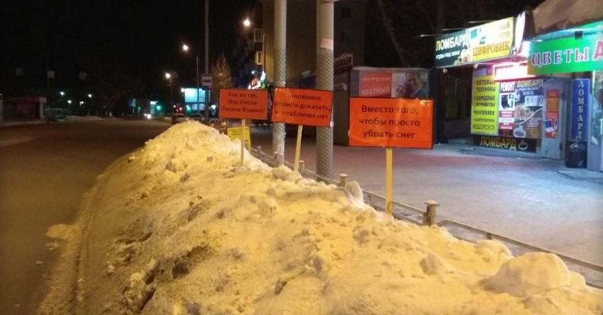 """Жители Омска борются с некачественной уборкой снега при помощи """"билбордов"""" (3 фото)"""