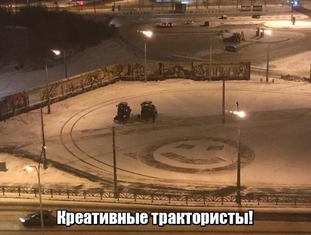 Прикольные картинки (41 фото) 15.01.2019