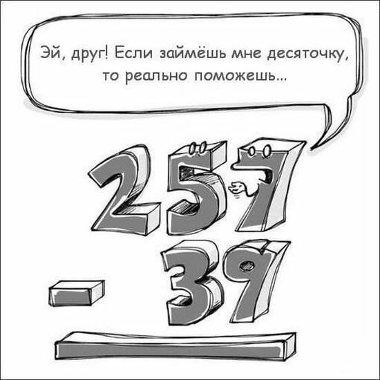 Умный юмор (40 фото)