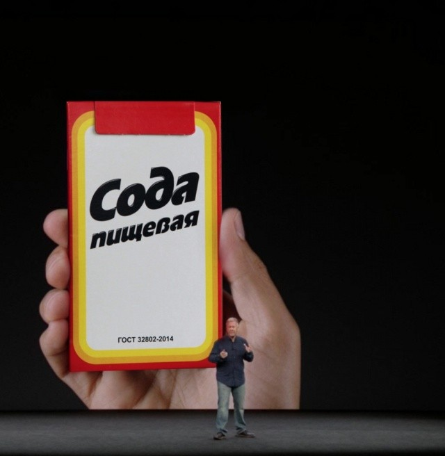 Мошенники в сети: сода вместо смартфона (3 фото)