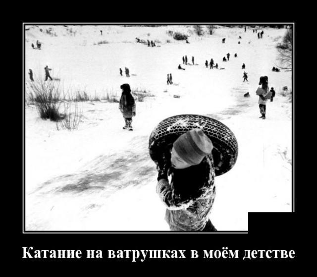 Демотиваторы (30 фото) 16.01.2019