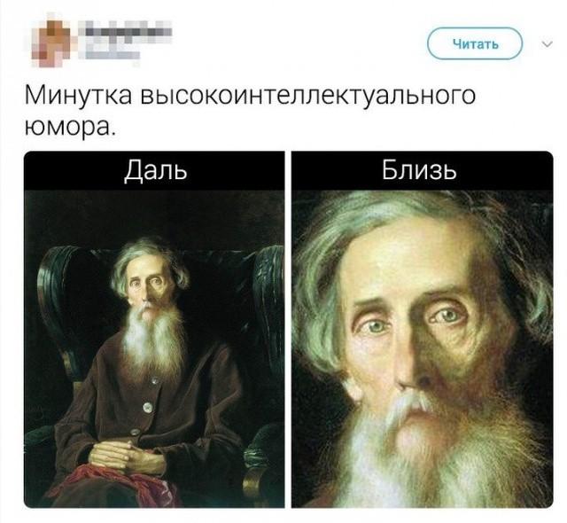 Интеллектуальный юмор  (9 фото)