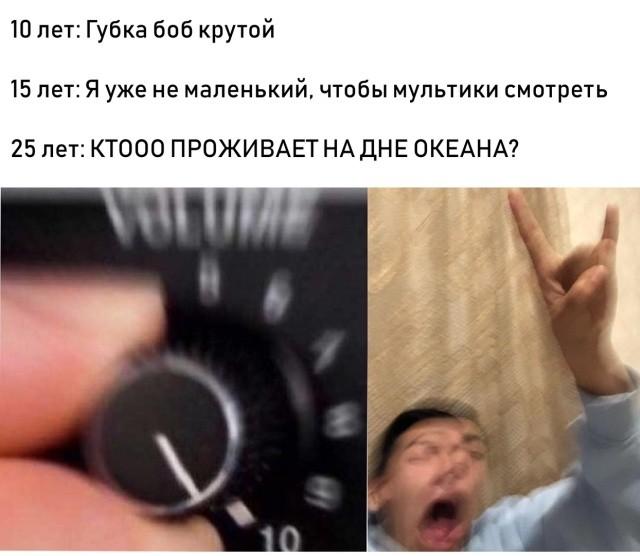 Прикольные картинки (42 фото) 17.01.2019