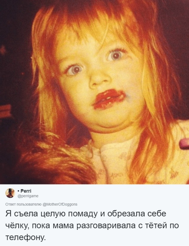 Забавные истории из дества (15 фото)