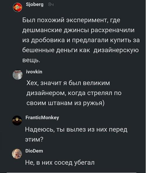 Юмор и комментарии из социальных сетей (25 скриншотов)