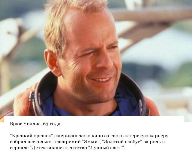 """Знаменитые актеры, которые ни разу не получили """"Оскар"""" (13 фото)"""