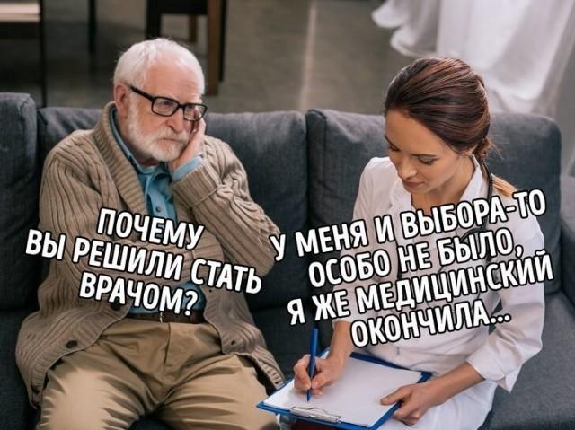 Мемы из сети (16 фото)