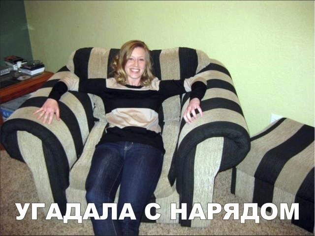 Шутки и юмор без смысловой нагрузки (30 фото)