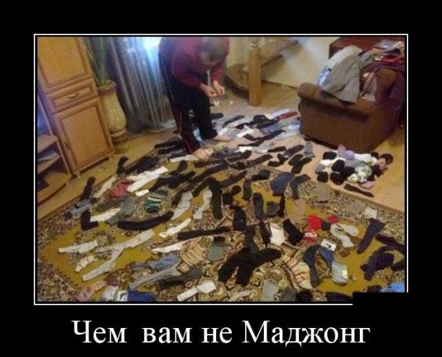 Демотиваторы (30 фото) 21.01.2019