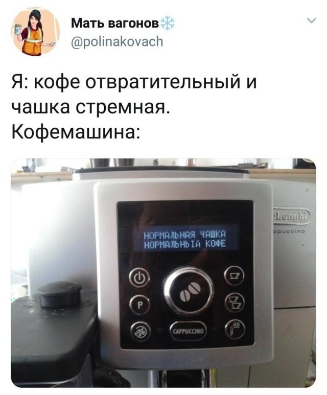 Прикольные картинки (42 фото) 21.01.2019