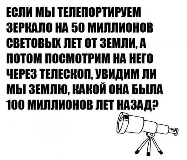 Странный юмор (26 фото)