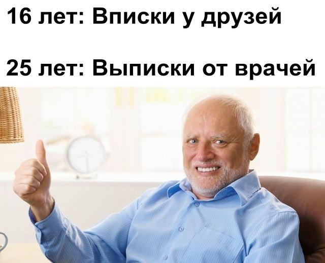 Прикольные картинки (41 фото) 22.01.2019