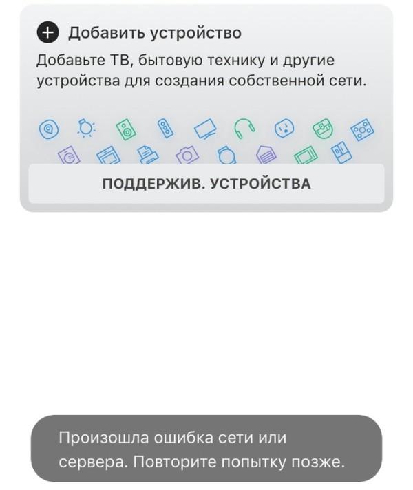 Роскомнадзор продолжает блокировать другие сервисы (4 скриншота)