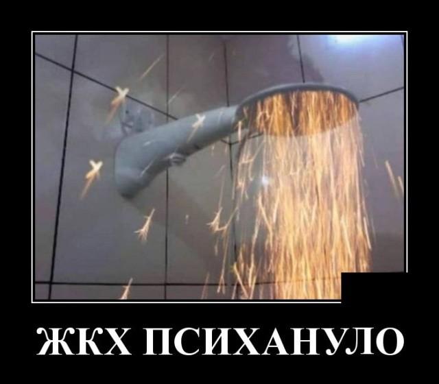 Демотиваторы (30 фото) 22.01.2019