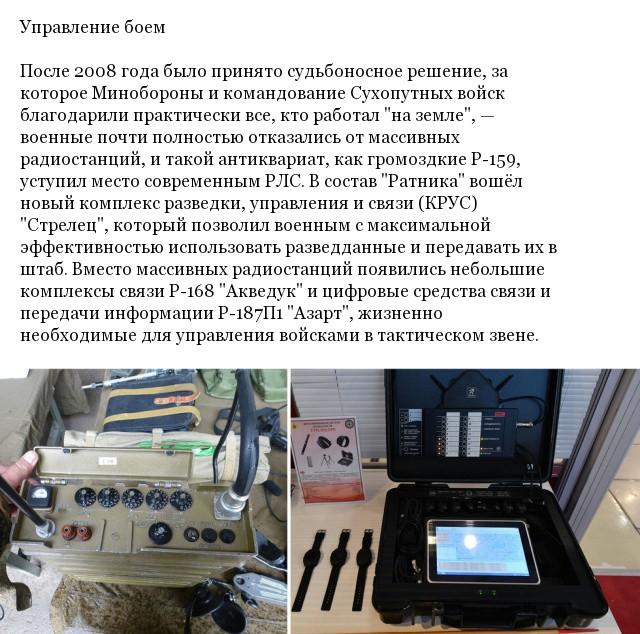 "Армия России в стиле ""10YearChallenge"" (7 фото)"