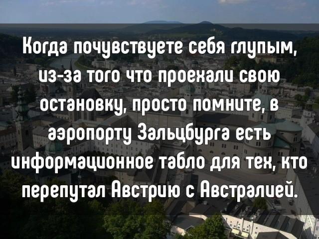 Прикольные картинки (40 фото) 23.01.2019