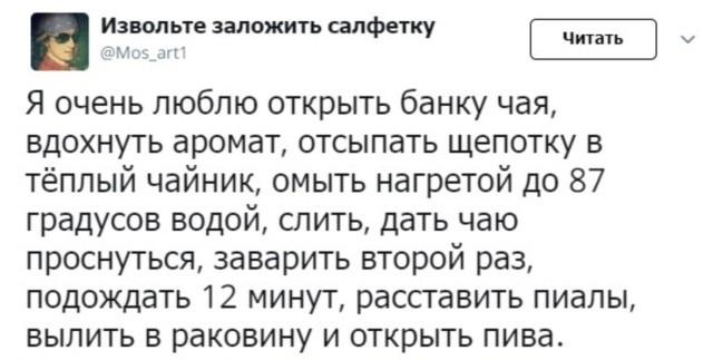 Прикольные картинки (43 фото) 24.01.2019