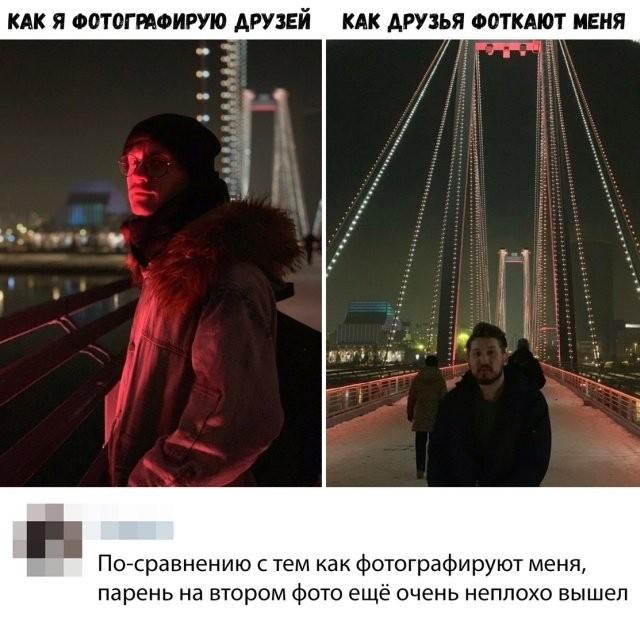 Картинки обо всем (44 фото)
