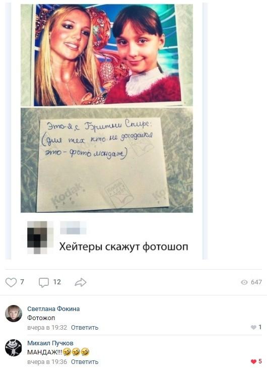 Комментарии из социальных сетей (23 фото)