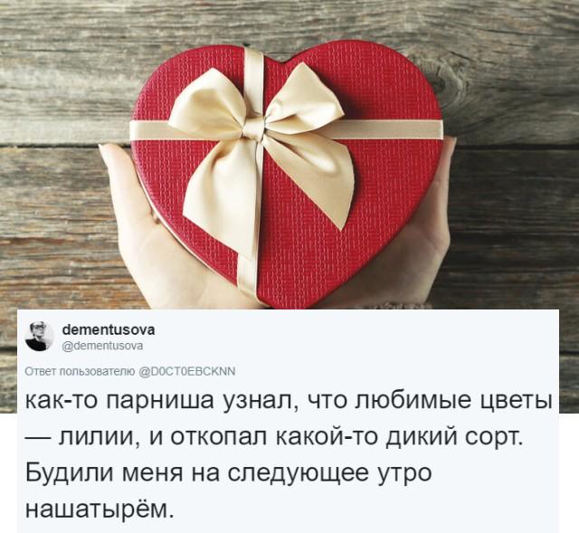 Люди делятся историями о самых бесполезных и странных подарках, которые они получали (29 скриншотов)