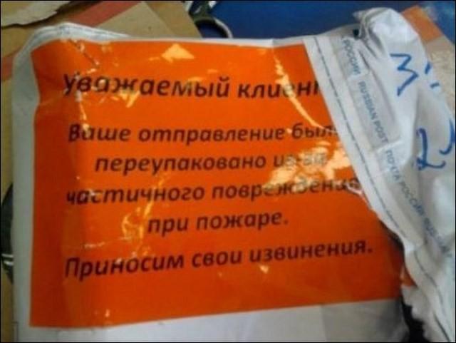 Получил долгожданную посылку Почтой России (3 фото)