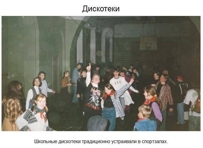 Атрибуты нашего беззаботного детства (20 фото)