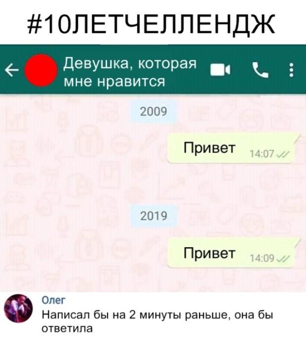 Прикольные картинки (42 фото) 29.01.2019