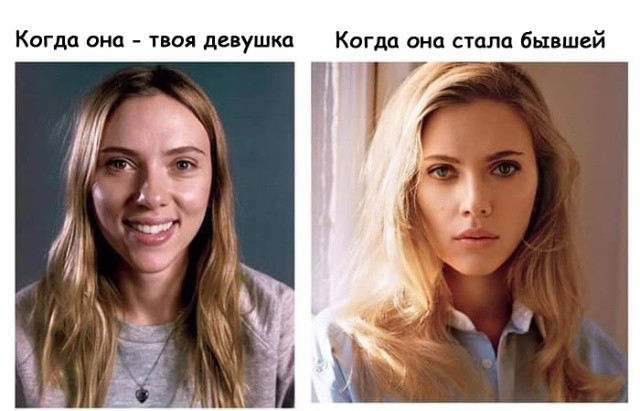 Прикольные картинки (42 фото) 30.01.2019