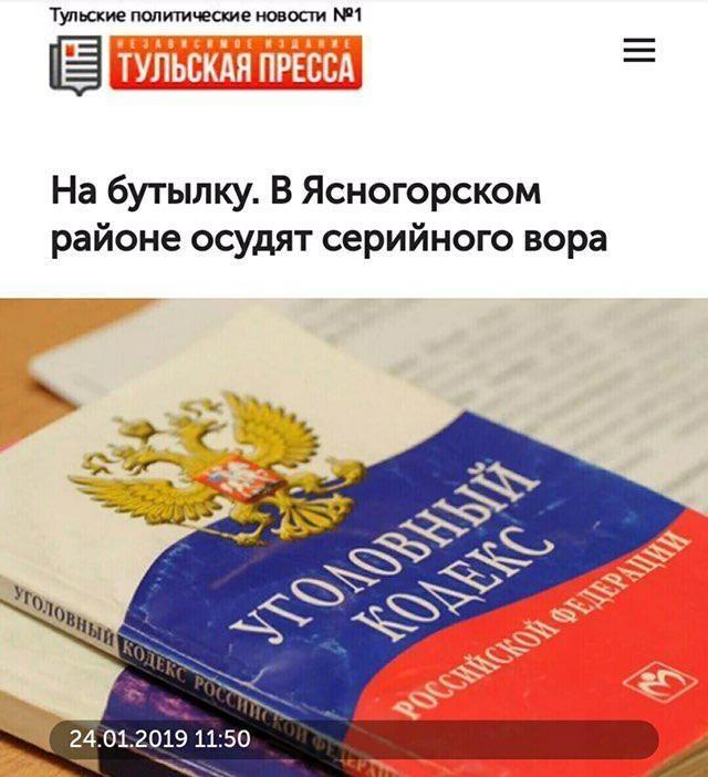 Подборка забавных новостных заголовков (23 фото)