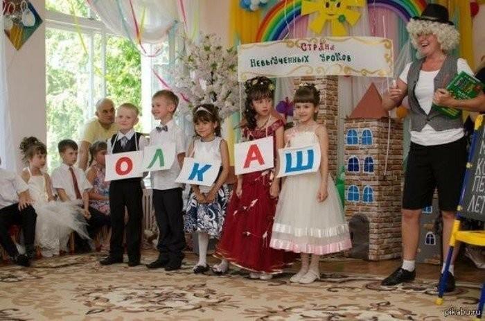 Приколы из детских садов (18 фото)
