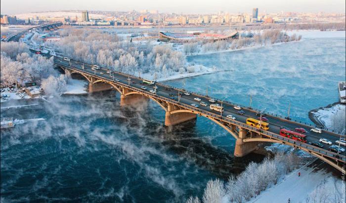 Красноярск с высоты (57 фото)