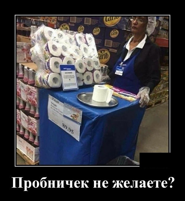 Демотиваторы (30 фото) 01.02.2019