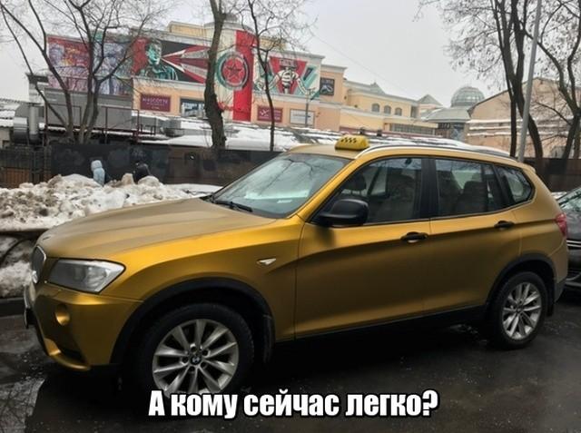 Прикольные картинки (42 фото) 05.02.2019