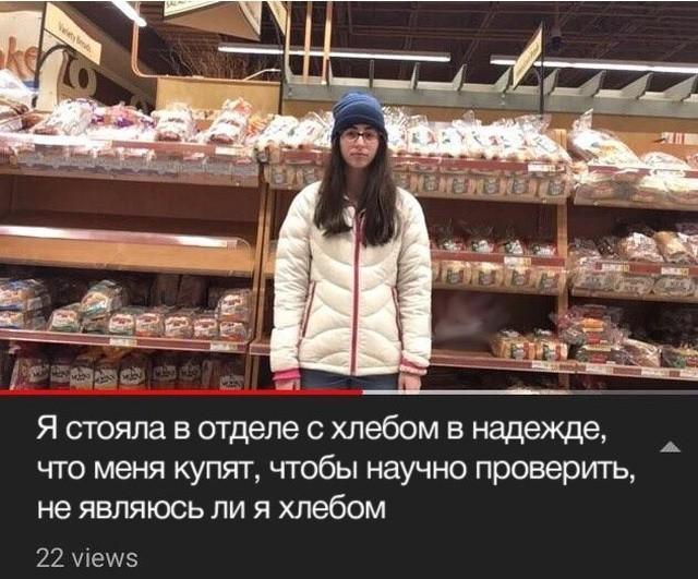 Прикольные картинки (43 фото) 06.02.2019