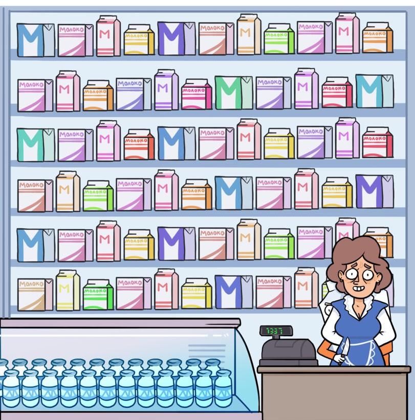 Найди испорченное молоко (1 фото)