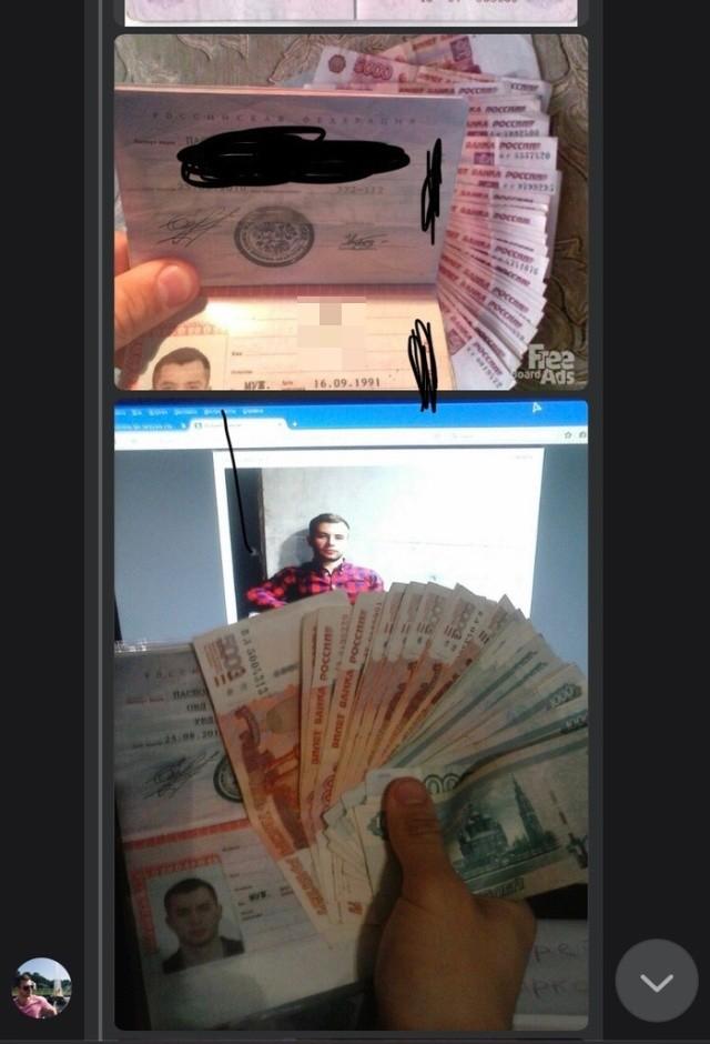 Очередной мошенник на ставках (11 скриншотов)