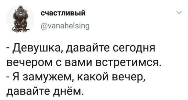 Прикольные картинки (44 фото) 11.02.2019