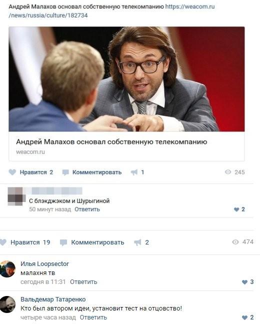 Прикольные комментарии из соцсетей (37 фото)