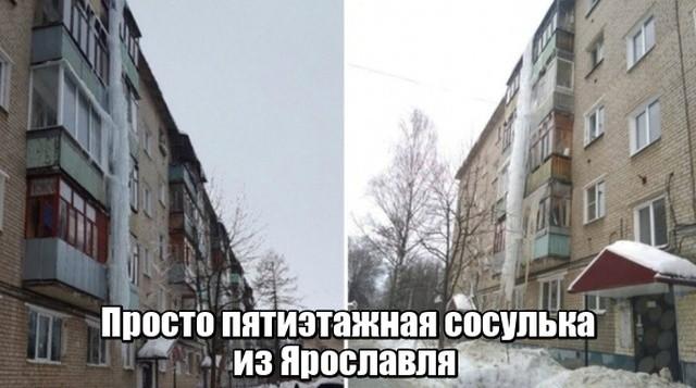 Прикольные картинки (46 фото) 12.02.2019