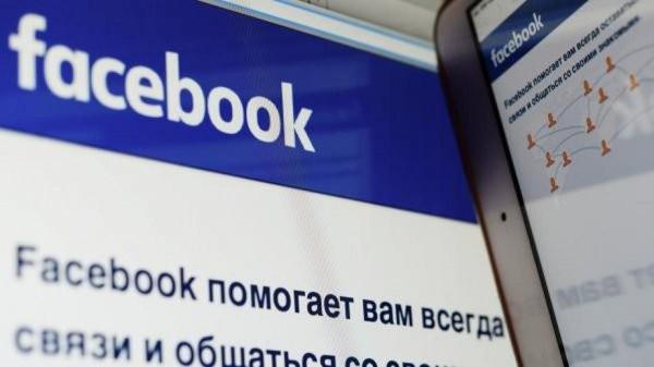 Жизнь без Facebook (2 фото)