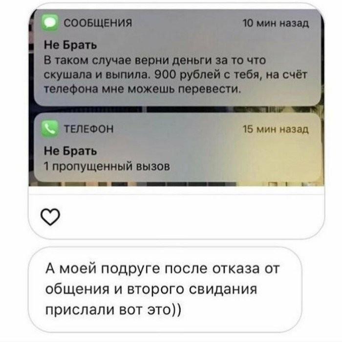 Дружбы между бывшими не бывает (16 скриншотов)