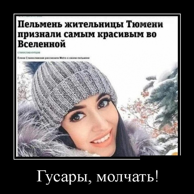 Демотиваторы (30 фото) 12.02.2019