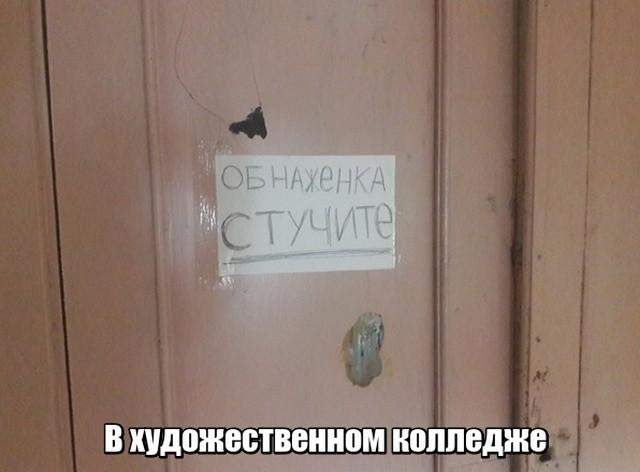 Прикольные картинки (46 фото) 13.02.2019