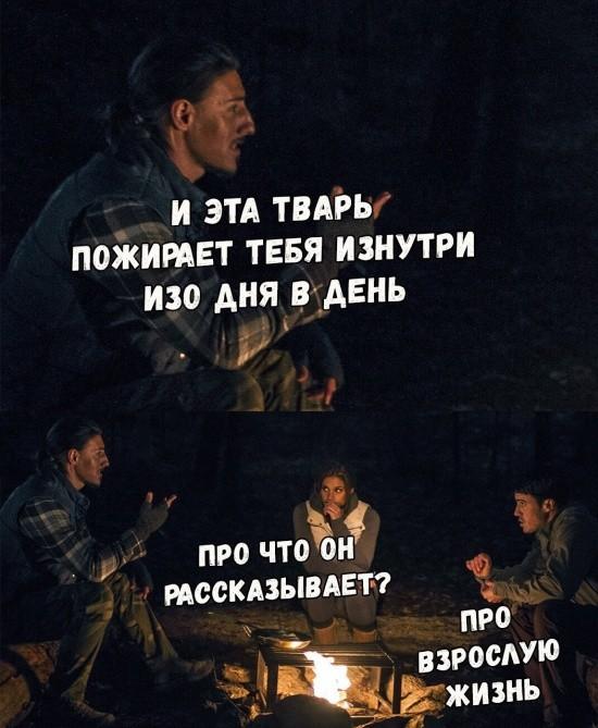 Прикольные картинки (42 фото) 14.02.2019