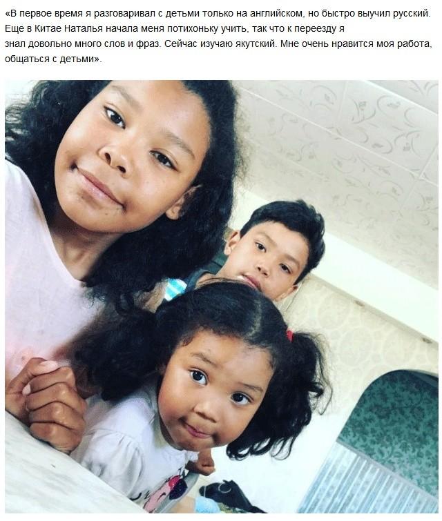 История любви необычной семьи Бабатунде (15 фото)